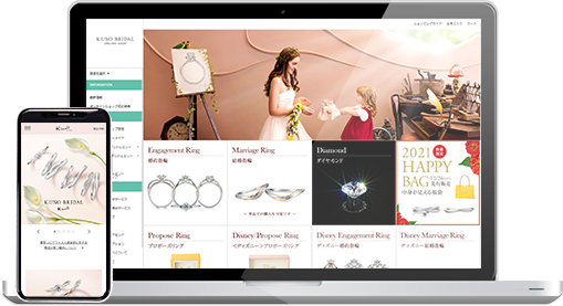 EC&コーポレートサイト 画面イメージ
